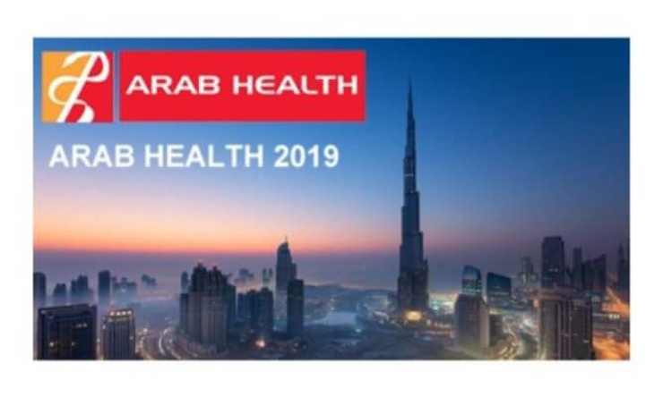 ARAB HEALTH EXHIBITION 阿拉伯庭院水疗酒店 酒店和水療中心 迪拜酋长国